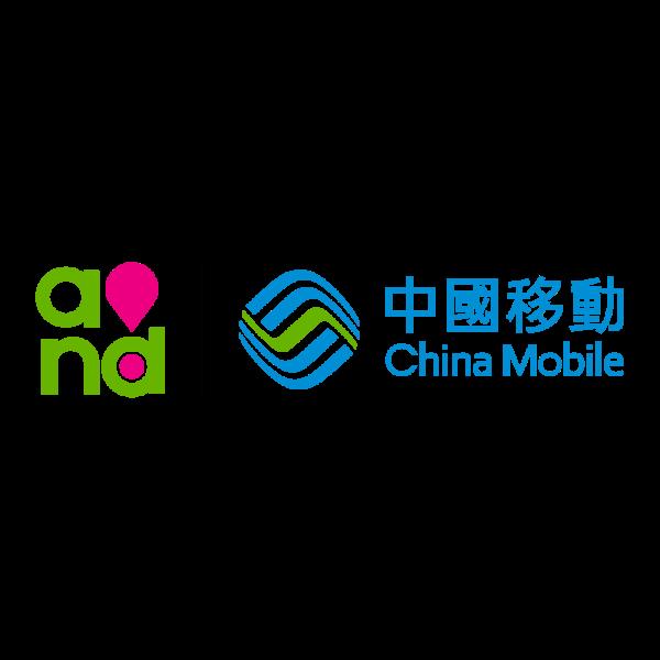 China Mobile Hong Kong Call & Data Sim